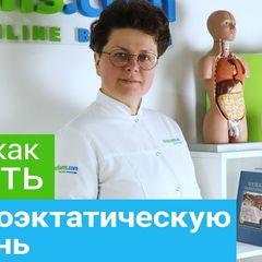 Санаторное лечение бронхоэктатической болезни